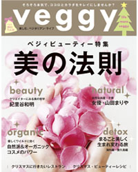magazines-veggy-31