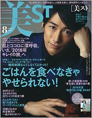 b_story_20160617