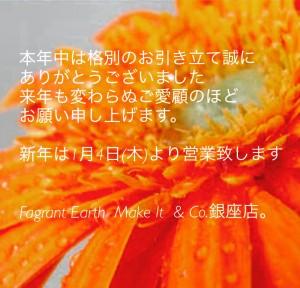 0049FEA8-2A3B-46FA-8914-39407CB4A9F9